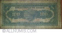 Image #2 of 100 Drachmai 1927 (14. VI.)