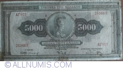 5000 Drachmai 1932 (1. IX.)