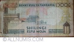 Image #2 of 1000 Shilingi ND(1997)