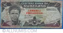 2 Emalangeni ND(1987)