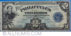 Image #1 of 2 Peso ND(1944)