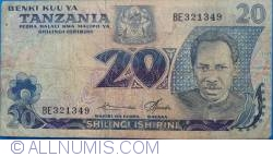 Image #1 of 20 Shilling ND (1978)