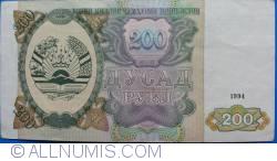 Imaginea #1 a 200 Rubles 1994