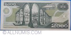 Image #2 of 2000 Pesos 1987 (24. II) - Serie CJ
