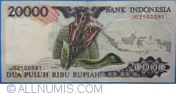 Image #2 of 20,000 Rupiah 1995