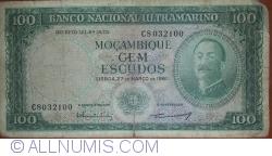 Image #1 of 100 Escudos 1961 (27. III.)