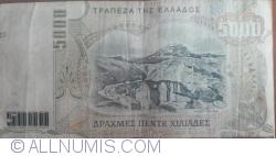 5000 Drachmaes 1997 (1. VI.)