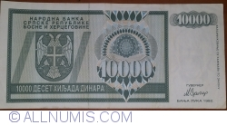 Imaginea #1 a 10 000 Dinara 1992