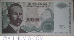 Imaginea #1 a 500 000 000 Dinari 1993
