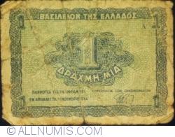 1 Drachma 1944 (9. XI.)