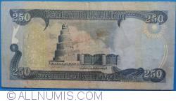 Image #2 of 250 Dinars 2003 (AH 1424) (١٤٢٤ - ٢٠٠٣)