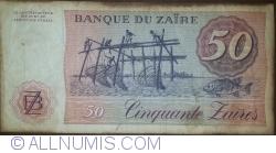 500 Zaires 1982 (24. XI.)