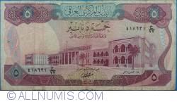 Image #1 of 5 Dinars ND(1973) - signature Dr. Fawzi al-Kaissi