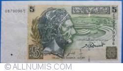 Imaginea #1 a 5 Dinari 2008