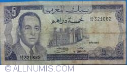 Imaginea #1 a 5 Dirhams 1970 (AH 1390)