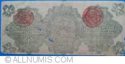 """Image #2 of 5 Pesos 1914 (20. X.) - overprint """"REVALIDADO por Decreto de 17 de diciembre de 1914"""""""