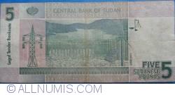 Imaginea #2 a 5 Sudanese Pounds 2011 (VI.)