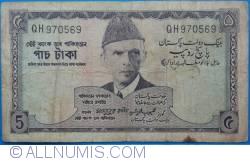 Imaginea #1 a 5 Rupee ND(1966)