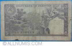 Imaginea #2 a 5 Rupee ND(1966)