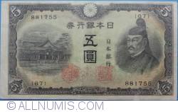 Image #1 of 5 Yen ND (1943)