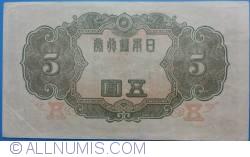 Image #2 of 5 Yen ND (1943)