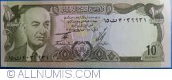 10 Afghanis 1973 (SH 1352  - ١٣٥٢)
