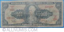 50 Centavos on 500 Cruzeiros ND(1967)