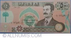 Image #1 of 50 Dinars 1991 (AH 1411) (١٤١١ - ١٩٩١)