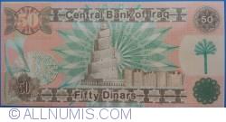Image #2 of 50 Dinars 1991 (AH 1411) (١٤١١ - ١٩٩١)