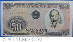 Image #1 of 50 Dông 1985 (1987)