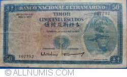 50 Escudos 1967 (24. X.) - signatures António Julio de Castro Fernandes / Francisco José Vieira Machado