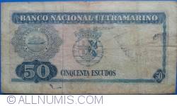Imaginea #2 a 50 Escudos 1967 (24. X.) - semnături António Julio de Castro Fernandes / Francisco José Vieira Machado
