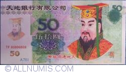 Image #1 of 50 HELLBANKNOTE 2001