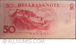 Image #2 of 50 HELLBANKNOTE 2001