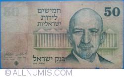 Image #1 of 50 Lirot 1973 (JE 5733)