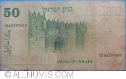 Image #2 of 50 Lirot 1973 (JE 5733)