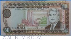 Image #1 of 50 Manat 1995