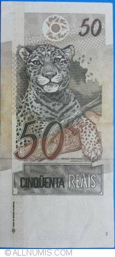 Image #2 of 50 Reais ND(1994-)