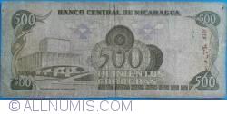 Image #2 of 500 Córdobas D.1979 - signatures 1