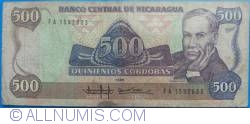 Image #1 of 500 Córdobas 1985 (1988)