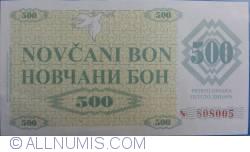 Imaginea #1 a 500 Dinari 1992