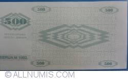 Imaginea #2 a 500 Dinari 1992