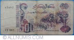 Image #1 of 500 Dinars 1992 (21. V.) (1996)