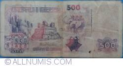 Image #2 of 500 Dinars 1992 (21. V.) (1996)
