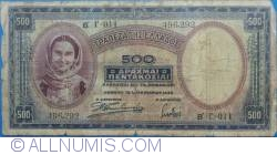 Image #1 of 500 Drachmai 1939 (1. I.)