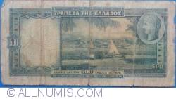 Image #2 of 500 Drachmai 1939 (1. I.)