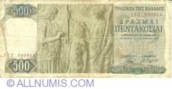 Imaginea #1 a 500 Drahme 1968