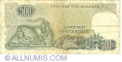 Imaginea #2 a 500 Drahme 1968