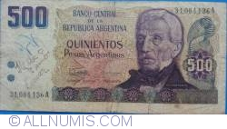 Image #1 of 500 Pesos Argentinos ND(1984)