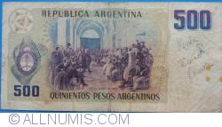 Image #2 of 500 Pesos Argentinos ND(1984)